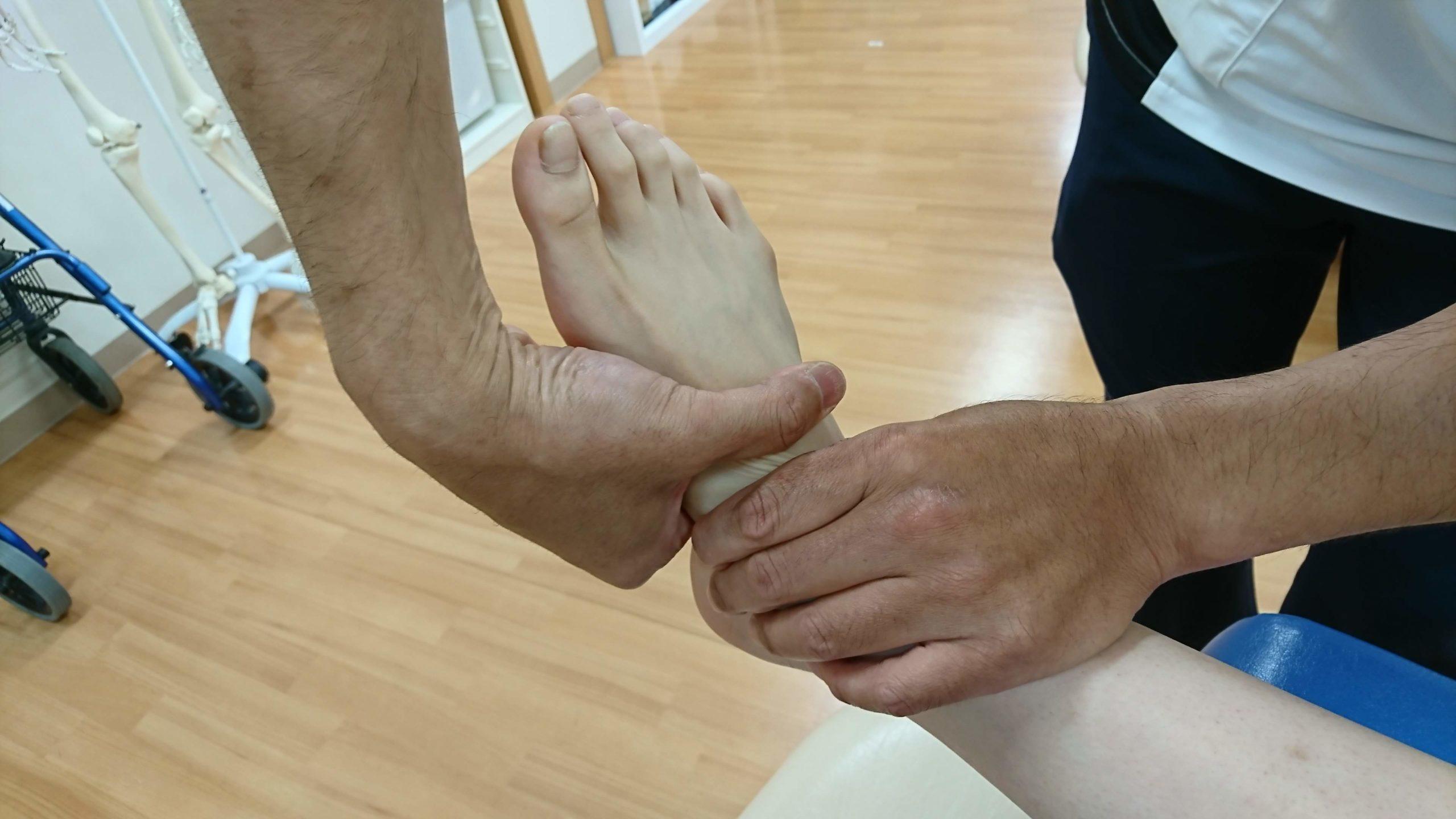 足部のアライメント評価